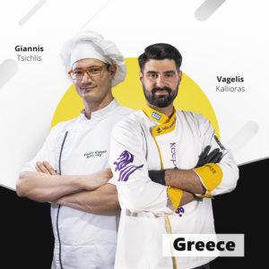 Zeelandia presents international competition, Masters of Pastry